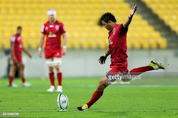 Ayumu Goromaru of the Reds kicks during the round 12 Super Rugby match between the Hurricanes and the Reds at Westpac Stadium on May 14 2016 in...