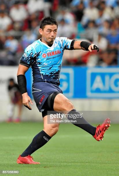 Ayumu Goromaru of Yamaha Jubilo scores a conversion during the Rugby Top League match between Toyota Verblitz and Yamaha Jubilo at Toyota Stadium on...