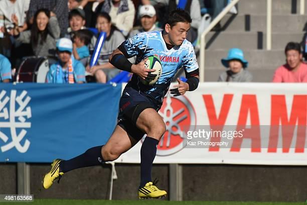 Ayumu Goromaru of Yamaha Motors runs with the ball during the rugby match between Yamaha Motors and Toyota Industries Shuttles at Yamaha Stadium on...