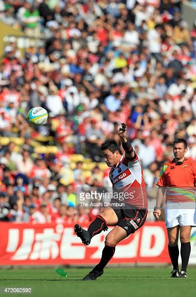 Ayumu Gotomaru scores the penalty kick during the Asian Rugby Championship game between Japan and Hong Kong at Prince Chichibu Stadium on May 2 2015...
