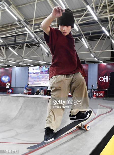 Ayumu Hirano Japan's twotime Olympic snowboard silver medalist competes during the men's park semifinal at the International Skateboarding Open in...