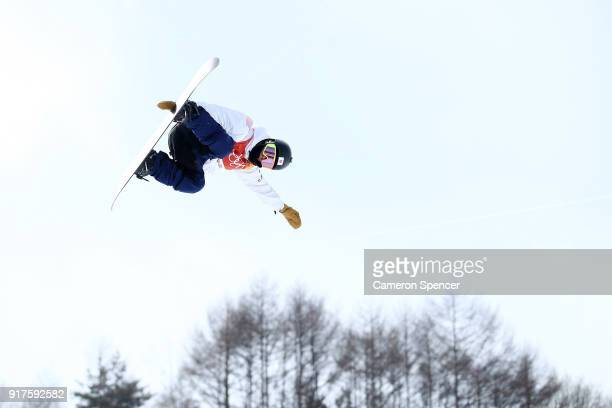 Ayumu Hirano of Japan competes during the Snowboard Men's Halfpipe Qualification on day four of the PyeongChang 2018 Winter Olympic Games at Phoenix...
