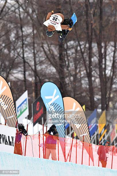 Ayumu Hirano of Japan competes in the Men's Halfpipe during the FIS Snowboard World Cup at Sapporo Bankei Ski Area on February 14 2016 in Sapporo...