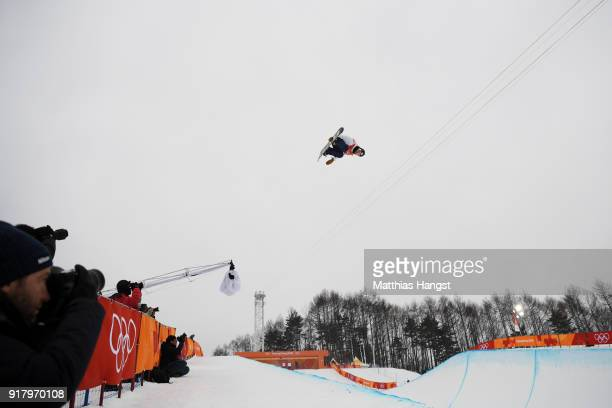 Ayumu Hirano of Japan competes in the Snowboard Men's Halfpipe Final on day five of the PyeongChang 2018 Winter Olympics at Phoenix Snow Park on...