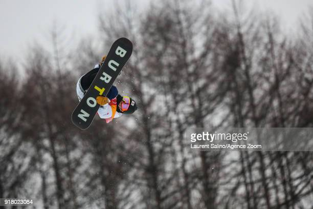 Ayumu Hirano of Japan takes 2nd place during the Snowboarding Men's Halfpipe Finals at Pheonix Snow Park on February 14, 2018 in Pyeongchang-gun,...