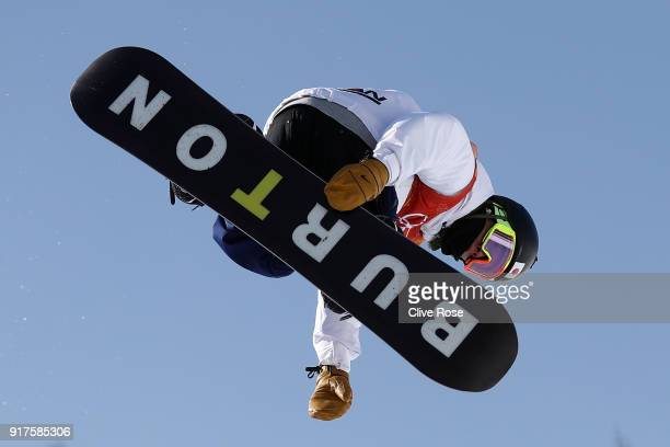 Ayumu Hirano of Japan warms ahead of the Snowboard Men's Halfpipe Qualification on day four of the PyeongChang 2018 Winter Olympic Games at Phoenix...