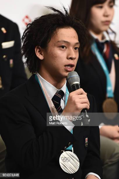 Ayumu Hirano speaks during the PyeongChang Winter Olympic Games Japan Team press conference on February 26 2018 in Tokyo Japan