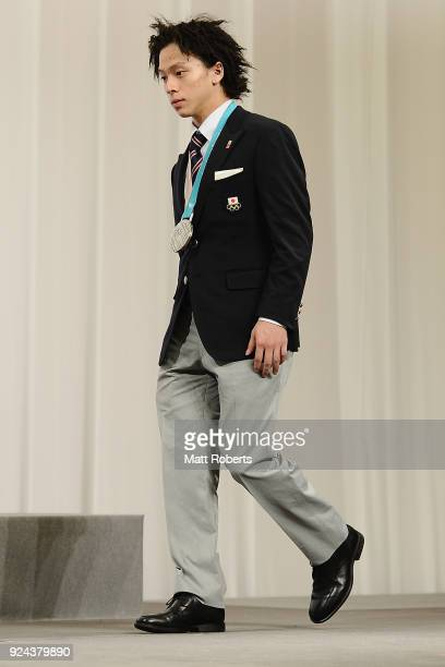 Ayumu Hirano walks on stage during the PyeongChang Winter Olympic Games Japan Team press conference on February 26 2018 in Tokyo Japan
