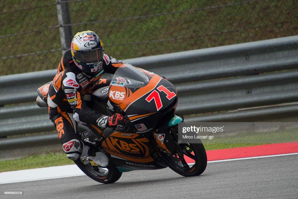 MotoGP Of Malaysia - Free Practice