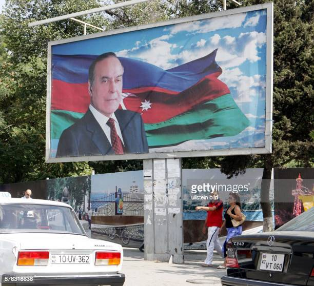 poster with portrait of the former president Geidar Aliyev