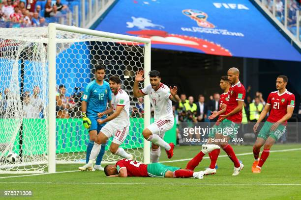 Aziz Bouhaddouz of Morocco reacts after scoring an own goal to make it 01 during the 2018 FIFA World Cup Russia group B match between Morocco and...