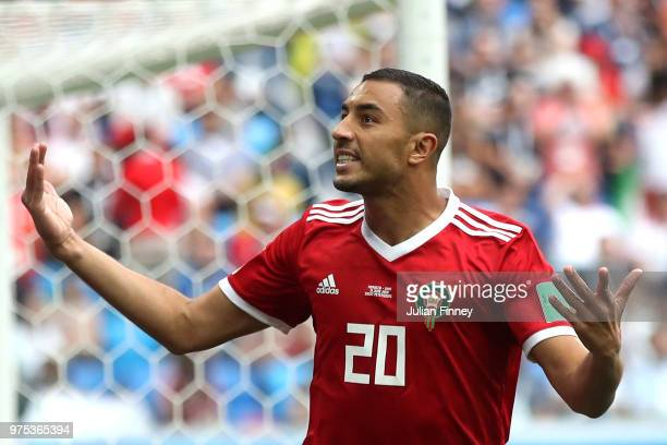 Aziz Bouhaddouz of Morocco reacts during the 2018 FIFA World Cup Russia group B match between Morocco and Iran at Saint Petersburg Stadium on June...