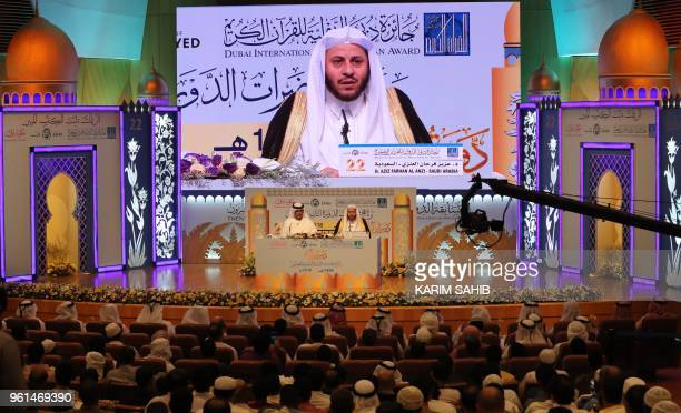 Aziz Farhan Al Anzi a Sunni Islamic scholar from Saudi Arabia speaks during the Dubai International Holy Quran Award an annual event consisting of...