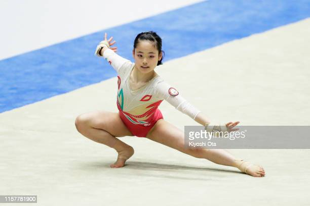 Azuki Kokufugata competes in the Women's Floor Exercise final on day two of the 73rd All Japan Artistic Gymnastics Apparatus Championships at...