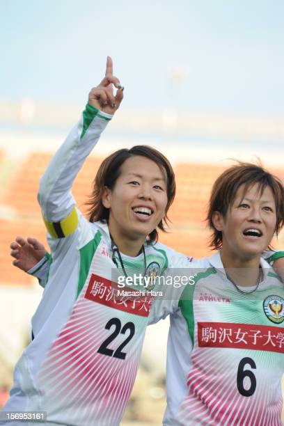 Azusa Iwashimizu and Saori Ariyoshi of NTV Beleza celebrate after the International Women's Club Championship 3rd Place Match between NTV Beleza and...