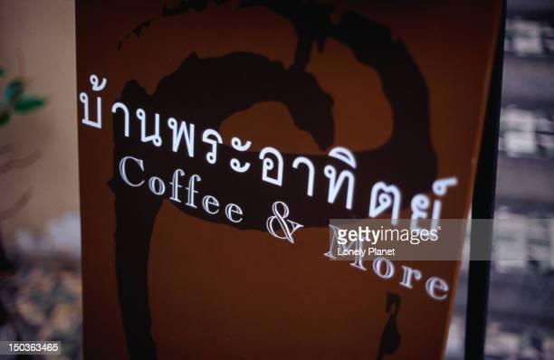 Baan Phra Arthit Coffee & More (cafe/bar) sign, Banglamphu.