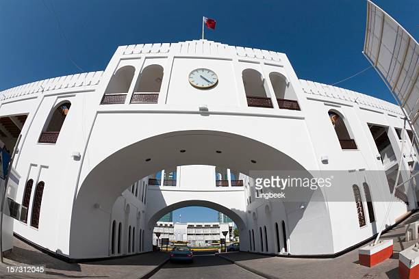 bab al bahrain - manama stock pictures, royalty-free photos & images