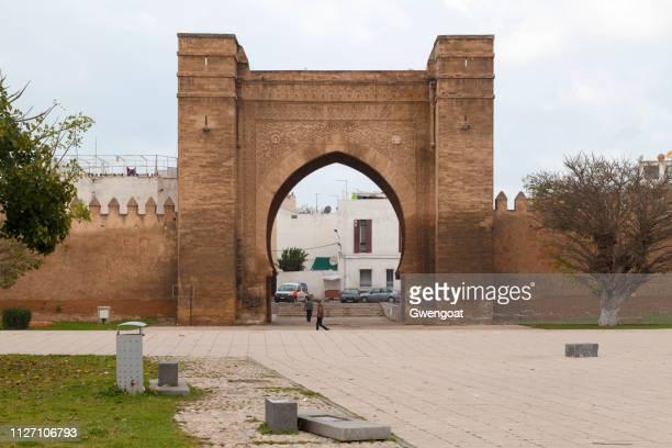 Bab el-Mrissa in Salé