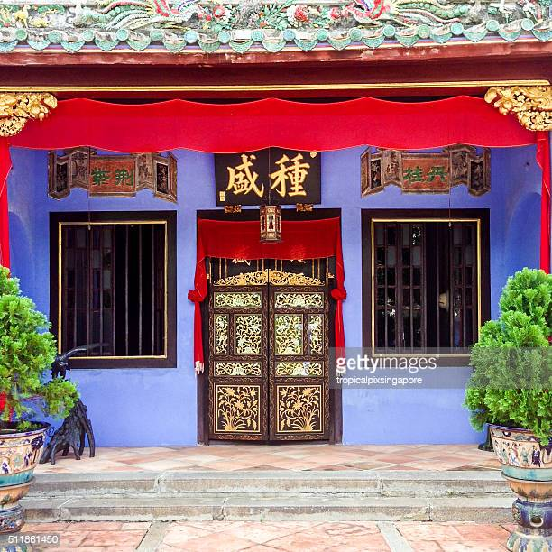Baba House, Peranakan style architecture