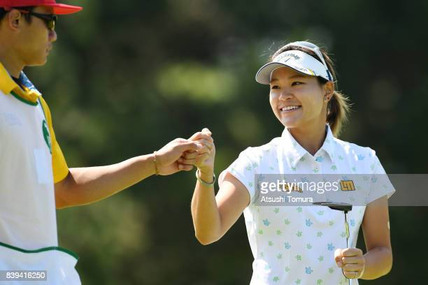 Babe Liu of Taiwan celebrates after making her birdie putt on the 9th hole during the third round of the Nitori Ladies 2017 at the Otaru Country Club...