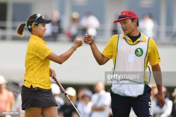 Babe Liu of Taiwan celebrates after making her birdie putt on the 13th hole during the final round of the Nitori Ladies 2017 at the Otaru Country...
