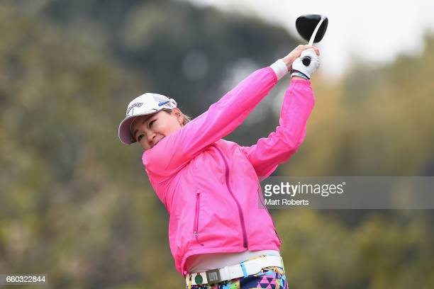 Babe Liu of Taiwan hits her tee shot on the first hole during the first round of the YAMAHA Ladies Open Katsuragi at the Katsuragi Golf Club Yamana...