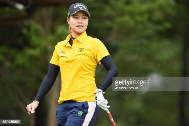 Babe Liu of Taiwan looks on during the first round of the Nobuta Group Masters GC Ladies at the Masters Golf Club on October 19 2017 in Miki Hyogo...