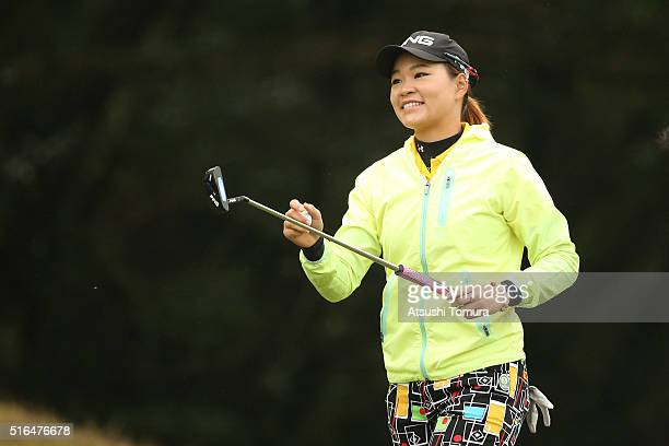 Babe Liu of Taiwan smiles during the second round of the TPoint Ladies Golf Tournament at the Wakagi Golf Club on March 19 2016 in Takeo Japan