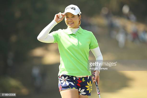 Babe Liu of Taiwan smiles during the TPoint Ladies Golf Tournament at the Wakagi Golf Club on March 20 2016 in Takeo Japan
