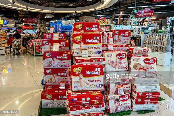 A baby paper diaper area in a supermarket China will have as many as eight million extra new babies each year after the abolition of the...
