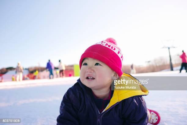 A baby portrait of ski area