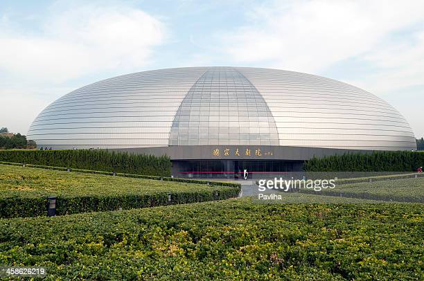 back entrance to beijing opera house - pavliha stock photos and pictures
