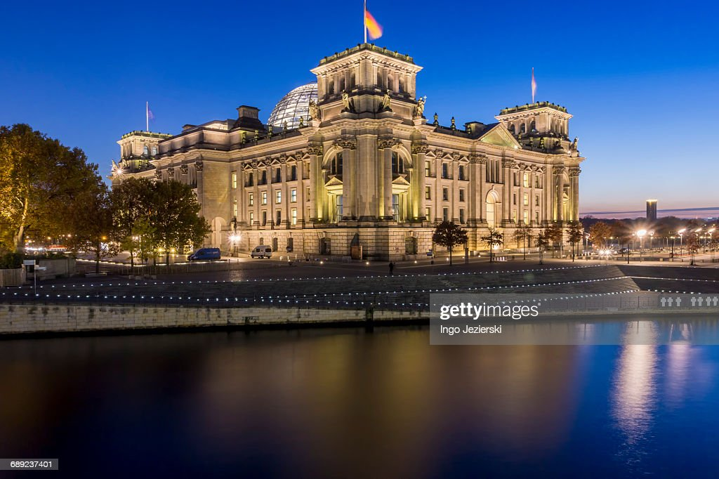 Back of Reichstag building : Stock Photo