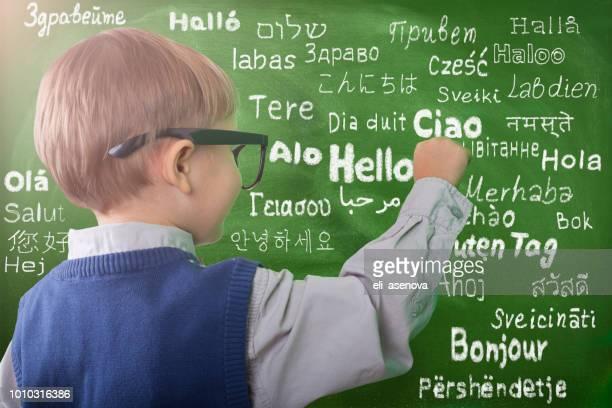 学校に戻る - 言語 ストックフォトと画像