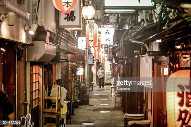 Des Backstreet alley à Tokyo