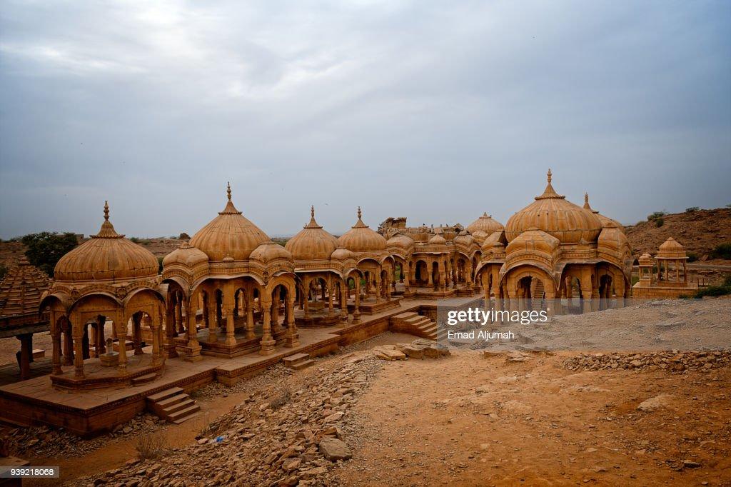 Bada Bagh, Jaisalmer, Rajasthan, India : Stock Photo