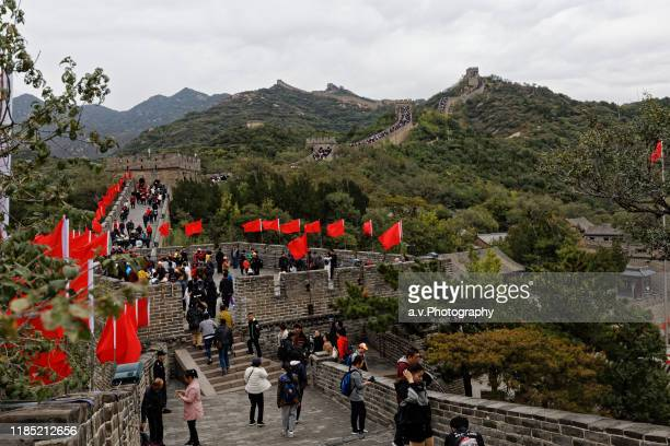 badaling great wall in beijing. - hill range stock pictures, royalty-free photos & images