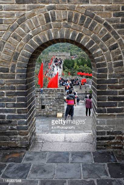 badaling, great wall in beijing. - hill range stock pictures, royalty-free photos & images