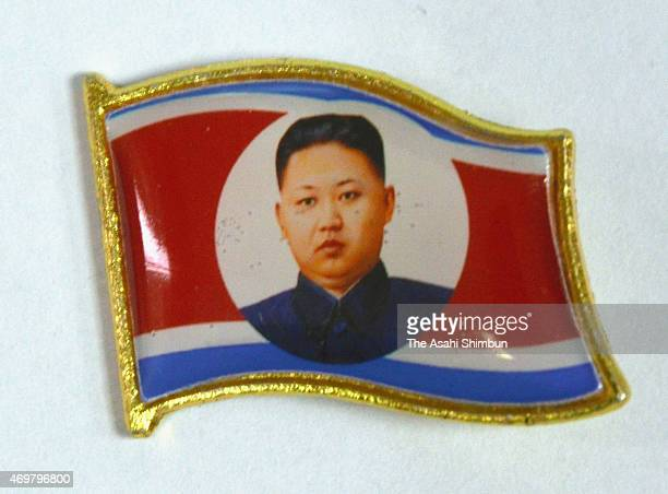 Badges of Kim JungEun on April 15 2015 in Dandong China It is unknown whether North Korean government distrubute or made in China multiple sources...