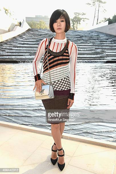 Bae Doona attends the Louis Vuitton show as part of the Paris Fashion Week Womenswear Spring/Summer 2015 on October 1 2014 in Paris France