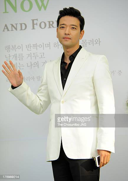 Bae SooBin attends Lee ByungHun and Lee MinJung's wedding at Grand Hyatt Hotel on August 10 2013 in Seoul South Korea