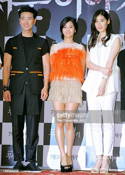 Bae Soo-Bin, Nam Bo-Ra, and Jung Eun-Chae attend the 'Horror Stories' press conference at Gun Dae Lotte Cinema on July 18, 2012 in Seoul, South Korea.