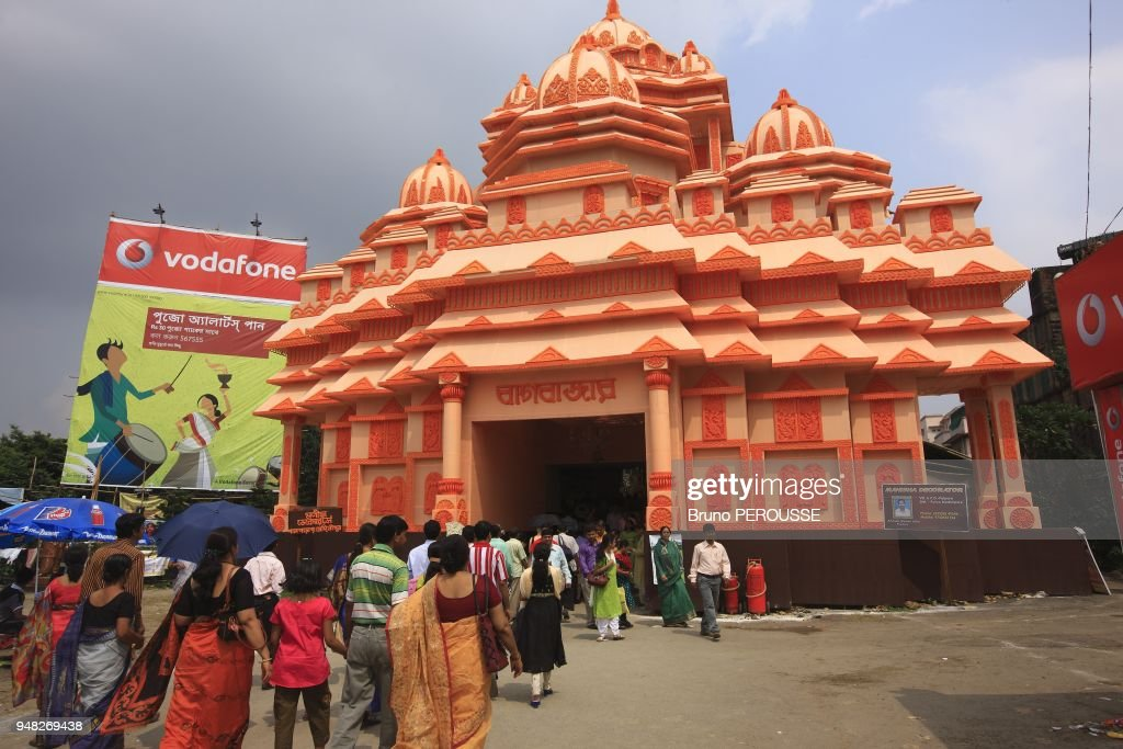 Potters ofkumartuli india pictures getty images bagbazar district a pandal sort of big top made of wood and fabrics thecheapjerseys Image collections