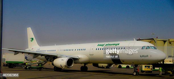 CONTENT] Baghdad International Airport Iraqi Airways Hall of passengers at the airport in Baghdad Departures lounge at the airport in Baghdad Iraqi...