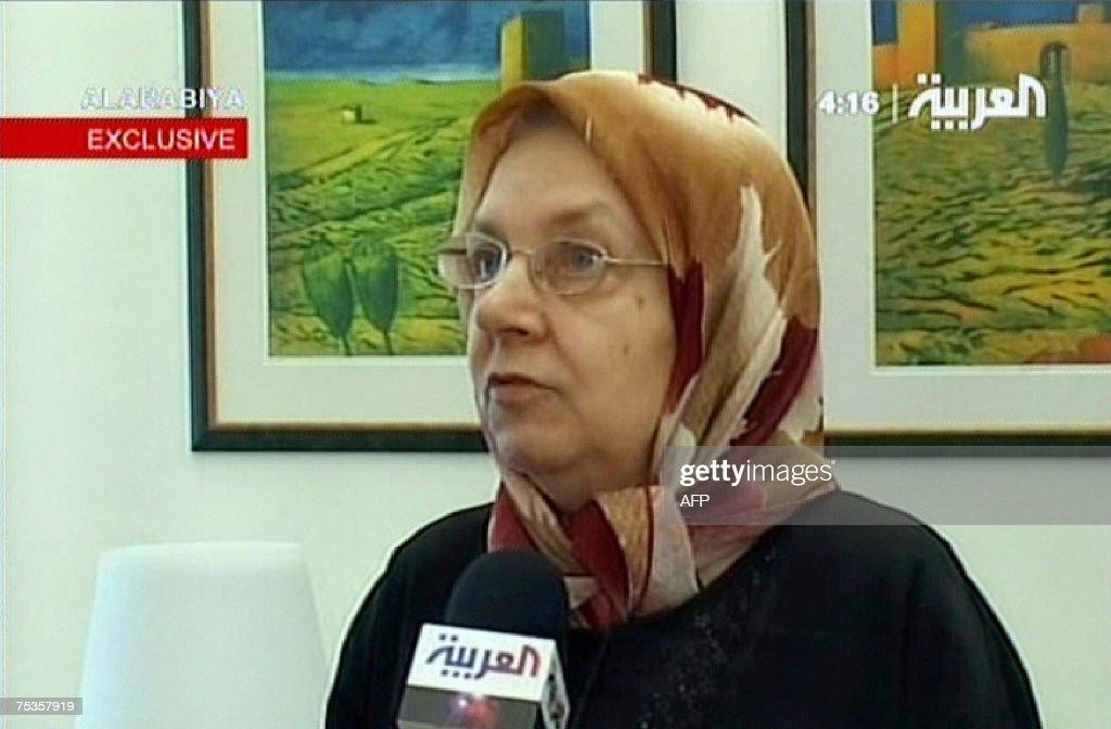 OUT--- A video grab taken from Arab news channel Al-Arabiya