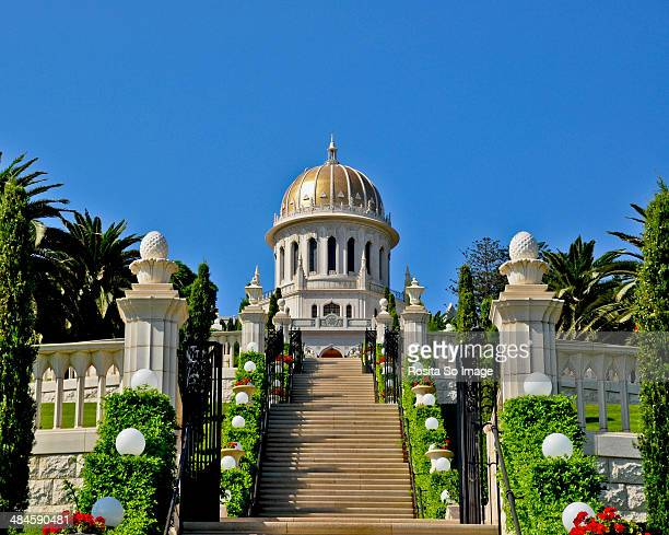 bahai shrine and temple - haifa stock pictures, royalty-free photos & images