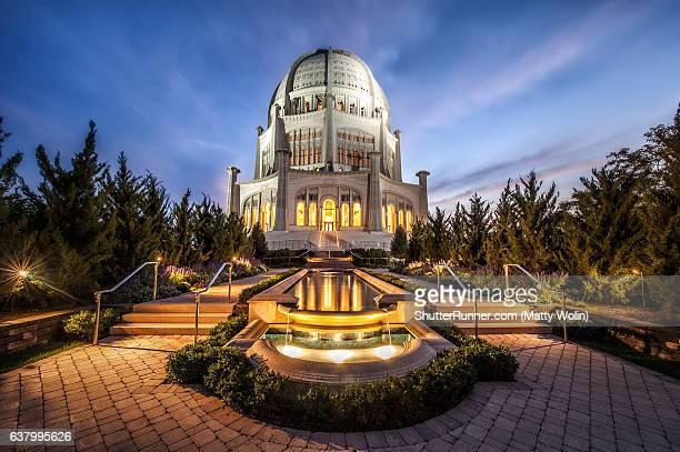 Baha'i Temple at Dawn