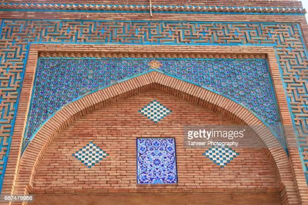 bahauddin zakariya shrine - multan stock photos and pictures