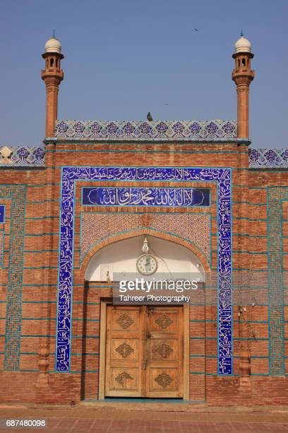 bahauddin zakariya shrine - multan stock pictures, royalty-free photos & images