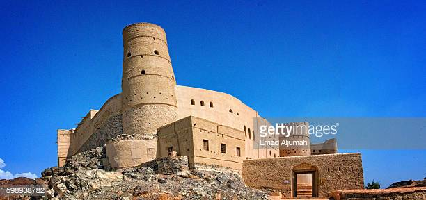Bahla fort, Bahla, Oman